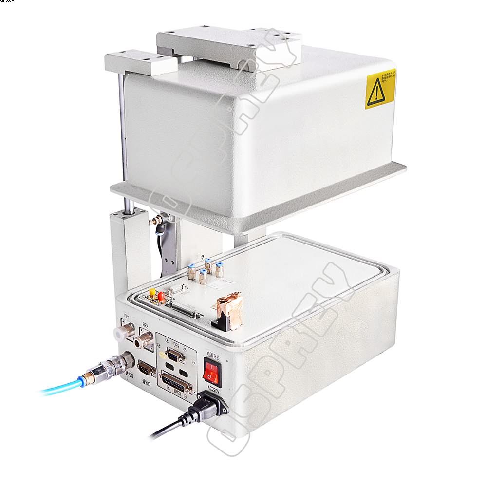 AS281713 Pneumatic RF Shielding Box
